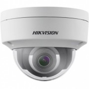 IP Камера 4Мп Hikvision DS-2CD2143G0-IS (4mm)