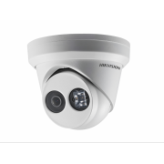 IP Камера 4Мп Hikvision DS-2CD2343G0-I (6mm)
