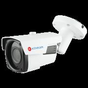 TVI видеокамера ActiveCam AC-H5B6 корпусная уличная