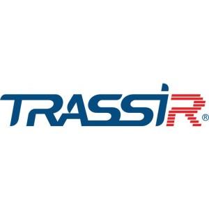 Установка и настройка Trassir сертифицированным специалистом