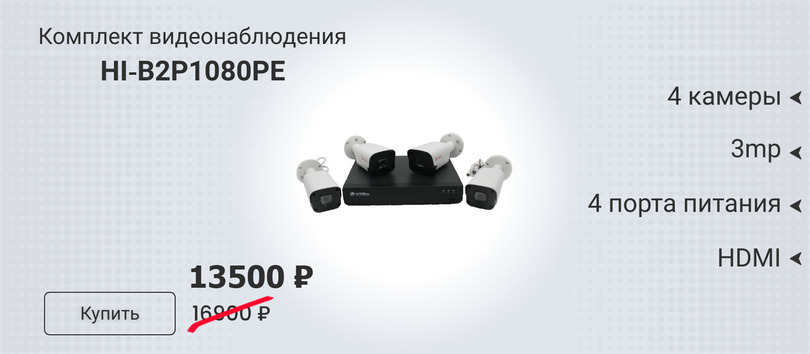 topSlideTwo13500